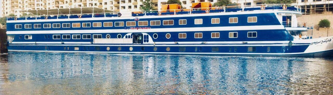 Nile Cruise image